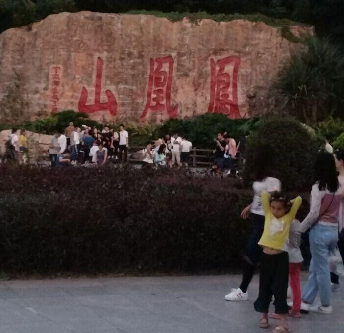 不要让洋节侵占了中国传统节日