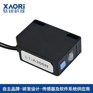 激光传感器 骁锐科技L1-A300激光传感器