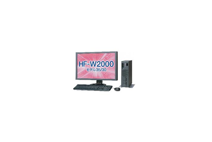 日立工控机 HF-W2000