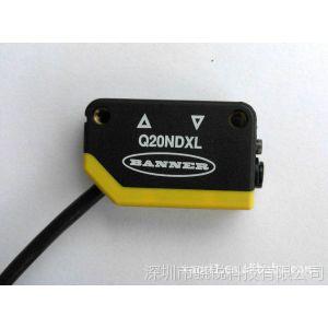 美国邦纳光电传感器Q20NDXL