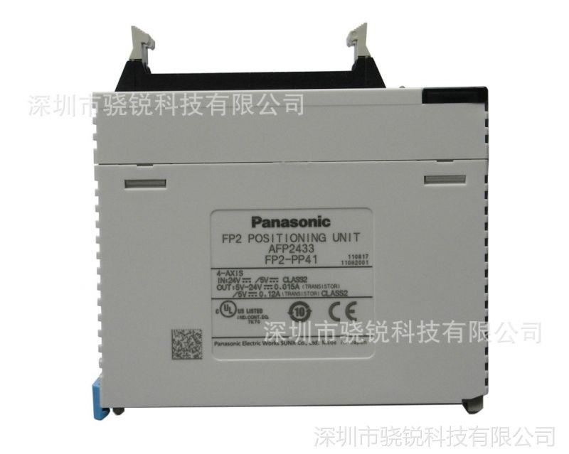 FP2-PP41松下FP2系列位置控制单元