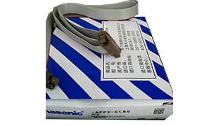 AFPX-EC80_松下PLC_扩展电缆