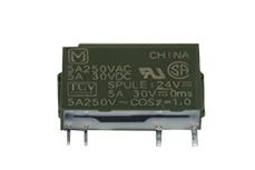 现货供应松下继电器 PA1a-24V APA3312 4脚 全新原装正品